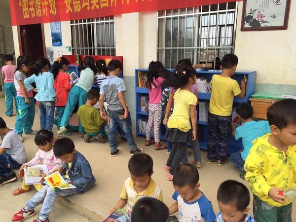 china_nov_20_wide_ - 2