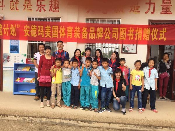 china_nov_20_wide_ - 6